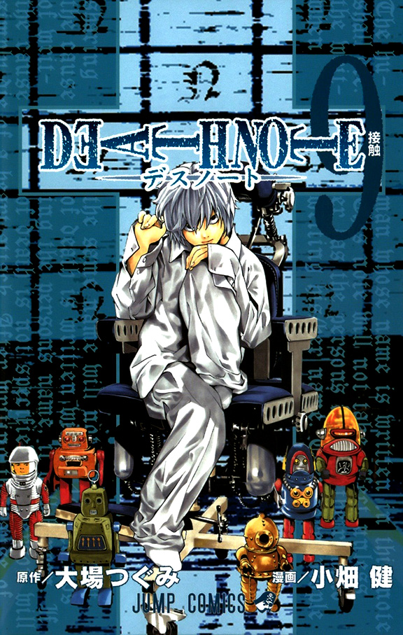 Death Note Vol. 9 cover